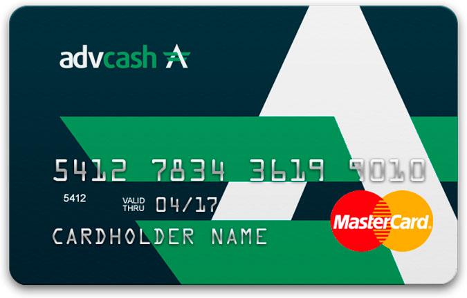Пластиковая карта Advanced Cash